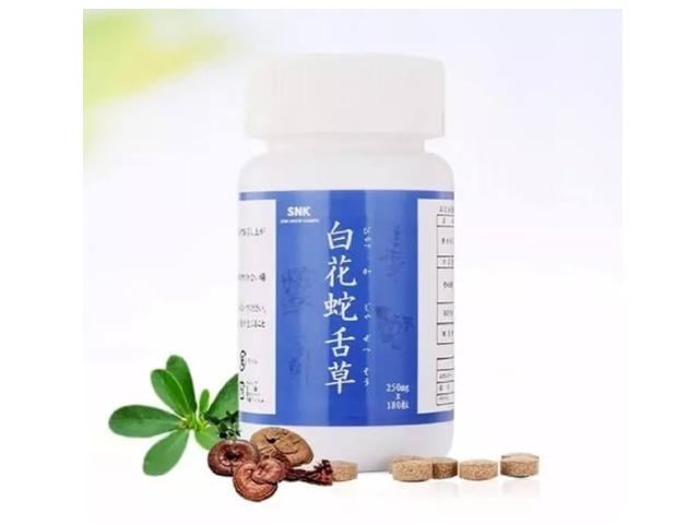 「白花蛇舌草」 ~薬食両用できる漢方生薬から作られた錠剤タイプの健康食品~