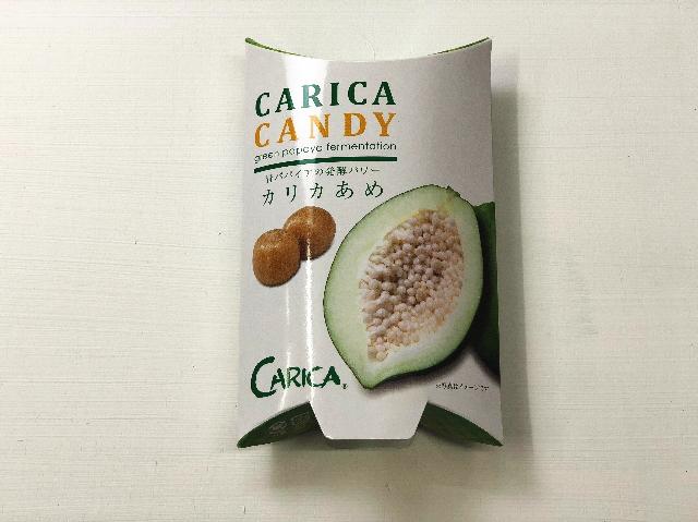 カリカあめ (4g×10粒 ) ~「カリカセラピ」をたっぷりと含んだ贅沢な一粒~
