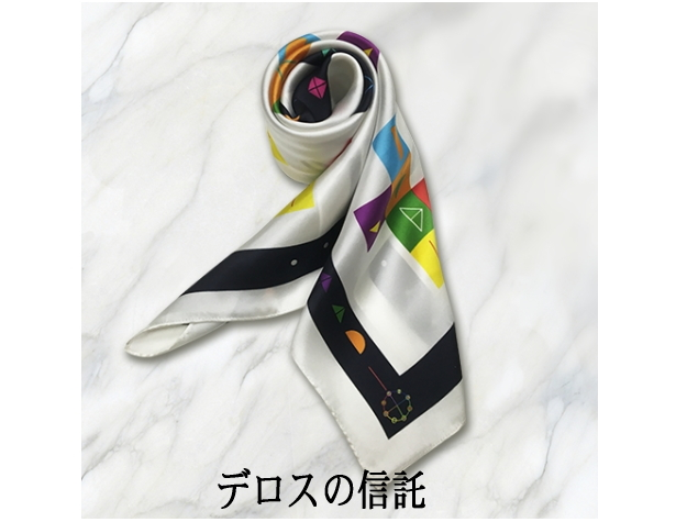 【限定品】 「カタカムナ スカーフ」 ~カタカムナシリーズ~