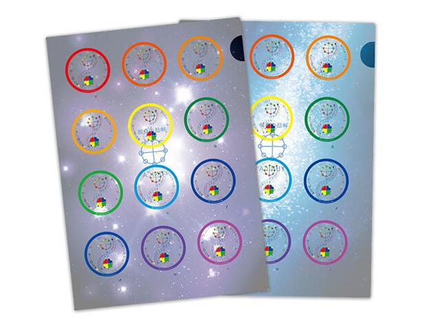 「カタカムナ クリアファイル (A4サイズ×2枚組)」 ~カタカムナシリーズ~