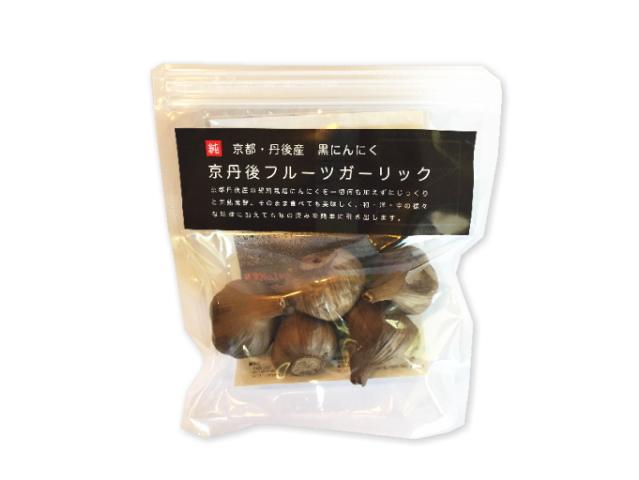 京丹後フルーツガーリック (小玉100g) ~生体エネルギー活用商品~