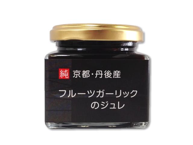 京丹後フルーツガーリック 「フルーツガーリックのジュレ」 (90ml) ~生体エネルギー活用商品~