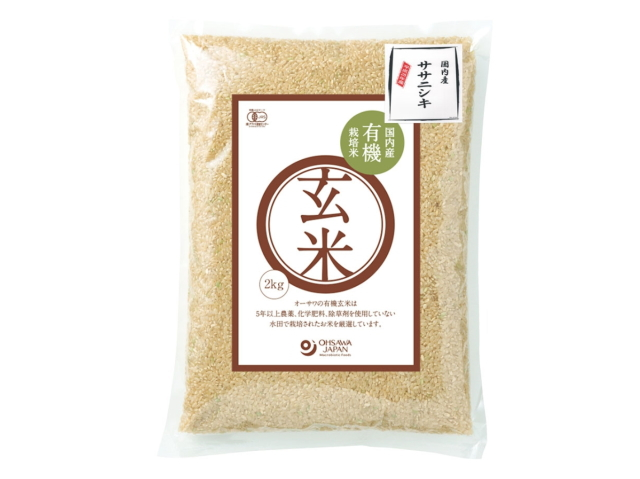 Ohsawa 「有機玄米 (国内産ササニシキ)」
