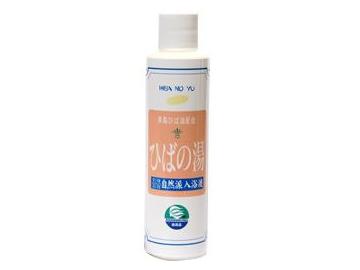 自然派入浴液 「ひばの湯」 (200cc) ~生体エネルギー活用商品~