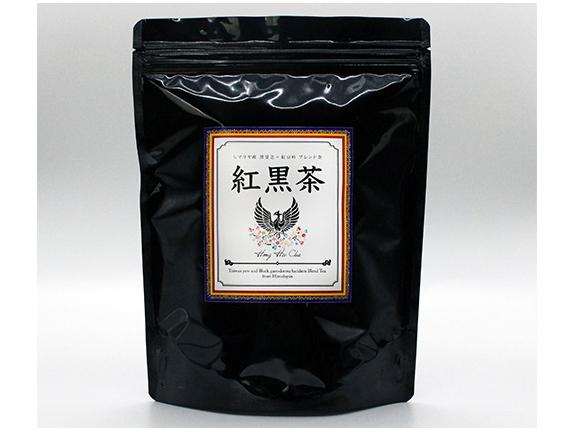 「紅黒茶 (ほんへいちゃ) 3g×30包」 ~黒霊芝と紅豆杉の健康茶~