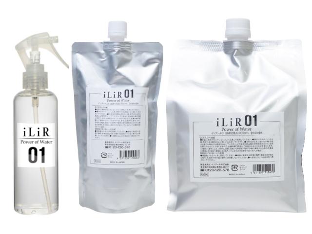 iLiR 01 ~イリアール化粧品~