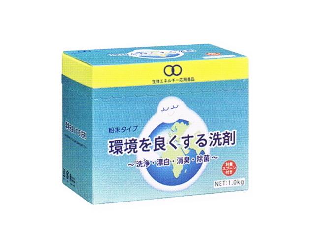 住宅用洗剤 環境を良くする洗剤 (1000g) 粉末タイプ ~生体エネルギー応用商品~