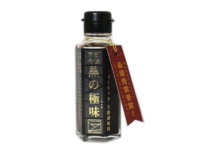京丹後フルーツガーリック万能調味料 「黒の極味」 (100ml) ~生体エネルギー活用商品~