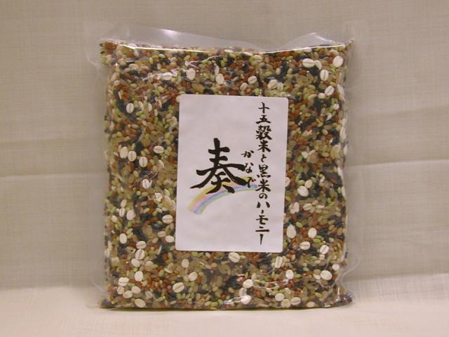 十五穀米と黒米のハーモニー 奏(かなで) 500g
