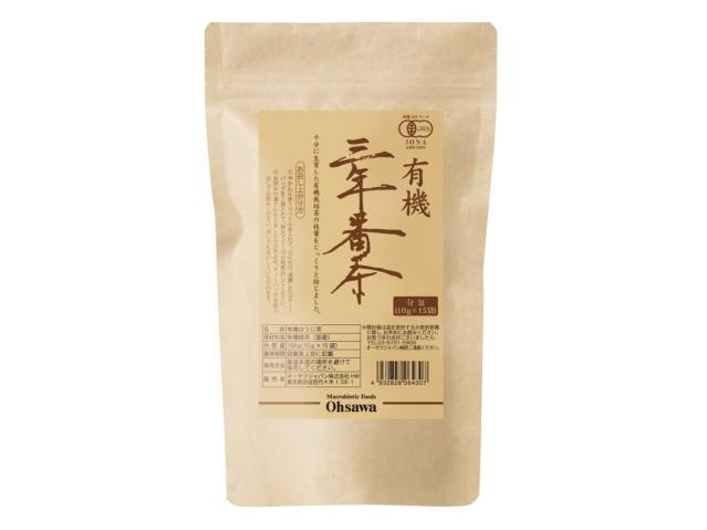 Ohsawa 「有機三年番茶 (10g×15包)」 ~京都産有機茶葉100%~