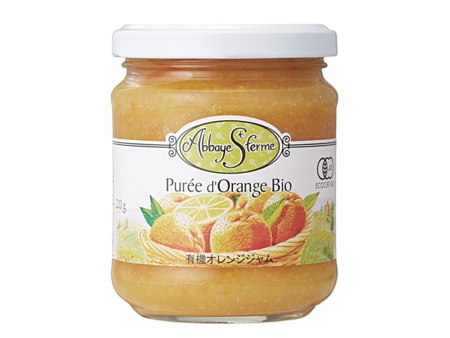 「アビィ サンフェルム 有機オレンジジャム (210g)」 ~有機オレンジを贅沢に使用・砂糖・保存料・着色料不使用~