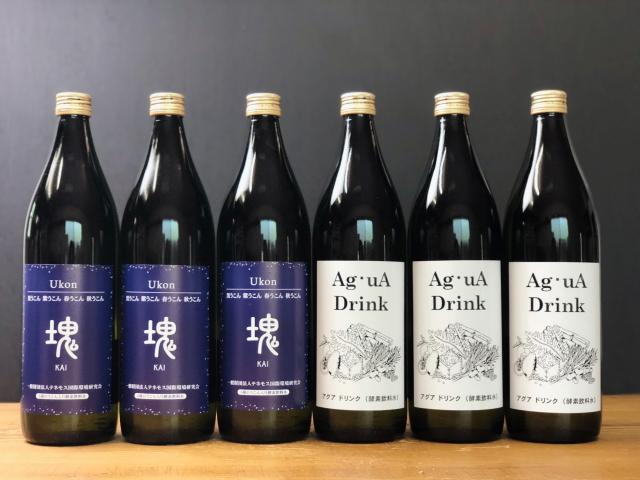 「Ag・uA Drink (アグアドリンク)」 (900ml×3本) & 「うこん塊 (KAI)」 (900ml×3本) 酵素飲料水セット ~テネモス商品~