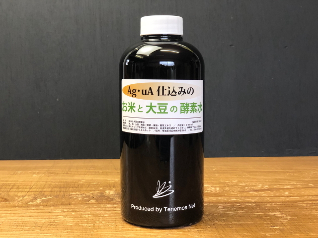 Ag・uA (アグア)仕込みのお米と大豆の酵素水 ~テネモス商品~ ※飲料用ではございません。