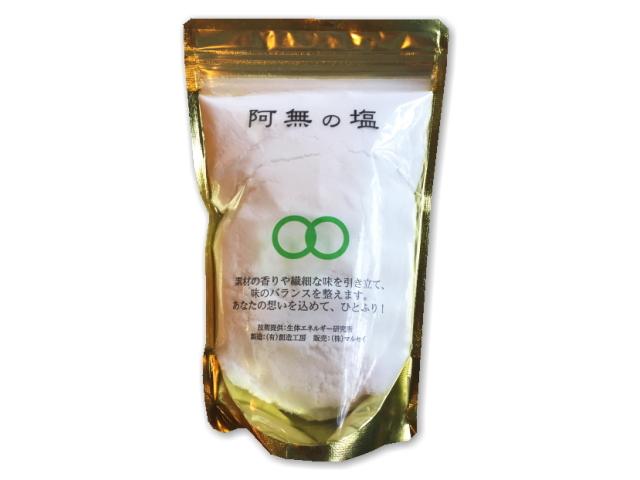 阿無(あむ)の塩 (450g) ~生体エネルギー応用商品~