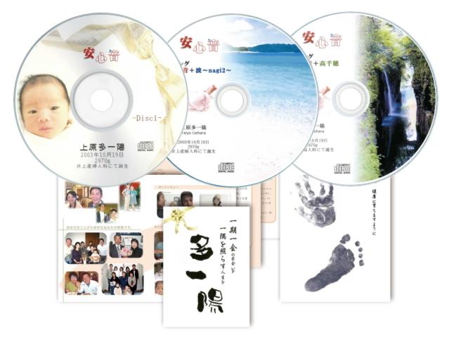 安心音CD 4点セット (赤ちゃんパッケージ) 「安心音CD 3点セット」+「オリジナルブックレット」