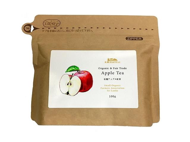 有機アップル紅茶 (100g)  ~エヌ・ハーベストの有機紅茶~