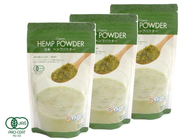 Hemp Kitchen 「有機ヘンプパウダー (180g)」 お得な3個セット ~有機JAS認証取得麻の実たんぱく微粉末~
