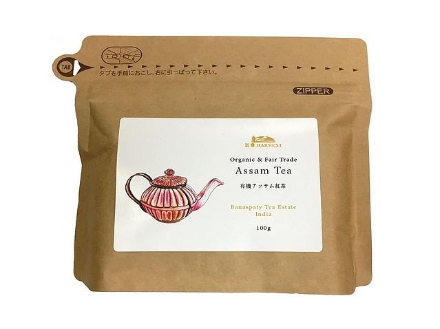 有機アッサム紅茶 (100g)  ~エヌ・ハーベストの有機紅茶~