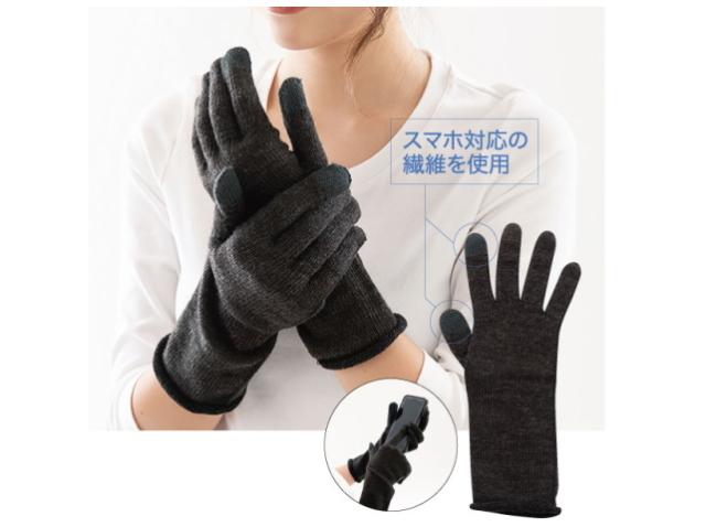 オーラ あったか手袋 ~オーラストーンシリーズ~