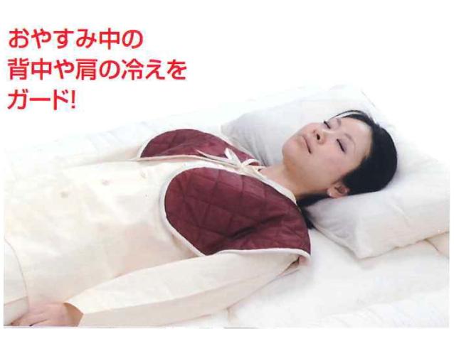 オーラ蓄熱繊維足湯気分おやすみボレロ