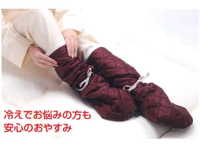 オーラ蓄熱繊維足湯気分おやすみブーツ