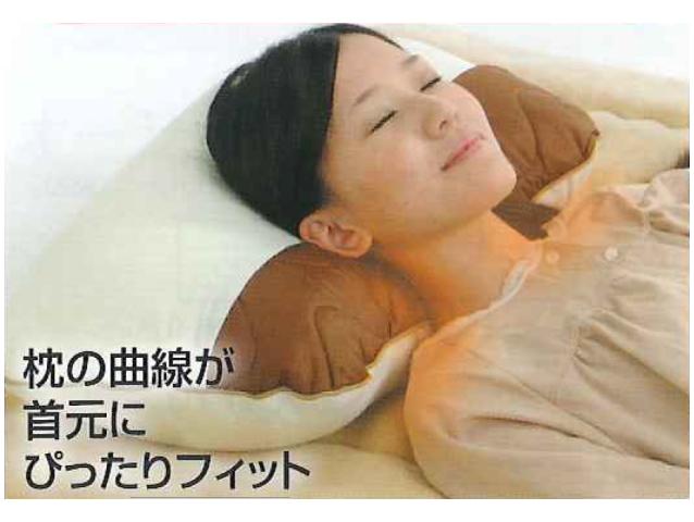 オーラ首と肩と目にやさしい枕 (縦34×横55×高さ20cm)