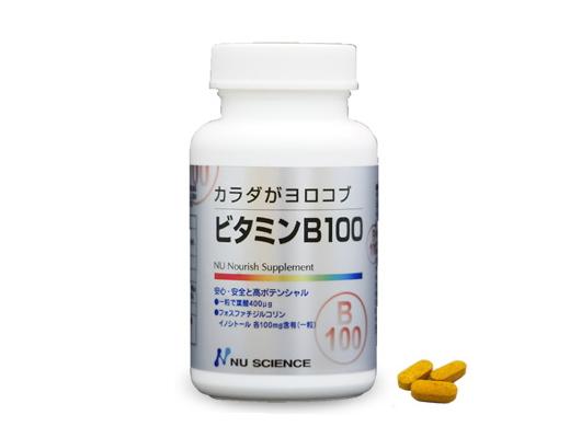 NU SCIENCE 「ビタミン B100」 (60粒) ~ビタミンBを手軽に補給出来ます!~
