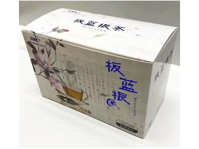 「板藍根茶 (ばんらんこんちゃ) 1.5g×120包」 ~天然植物板藍根から高濃縮エキスを抽出~