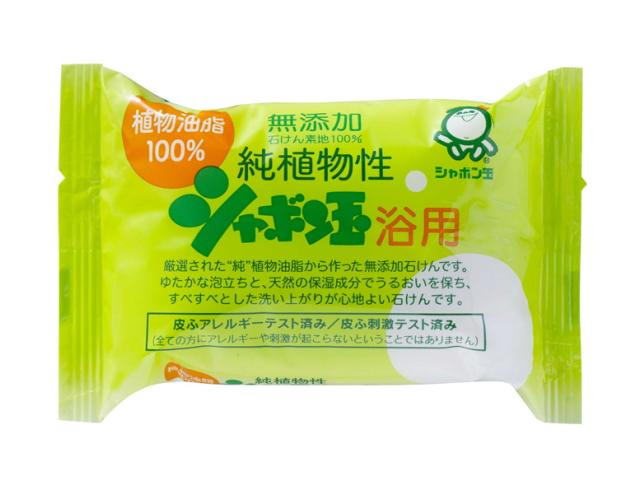 「純植物性シャボン玉浴用」 ~化学物質を一切含まない無添加せっけん~