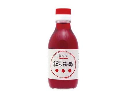 「紅玉梅酢 (200ml)」 ~紫蘇の香り高く鮮やかな紅色~