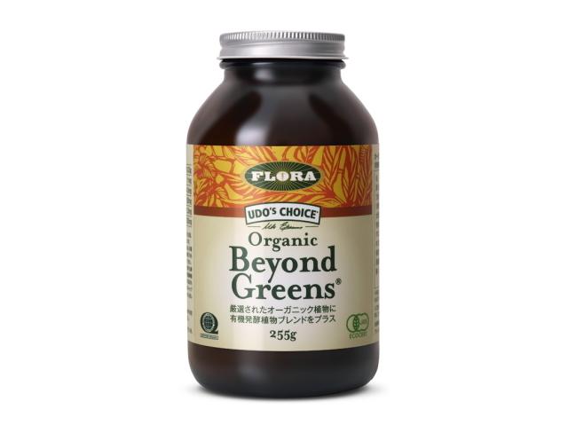 「オーガニック ビヨンド・グリーンズ (255g)」 ~オーガニック野菜を発酵させたホールフード~