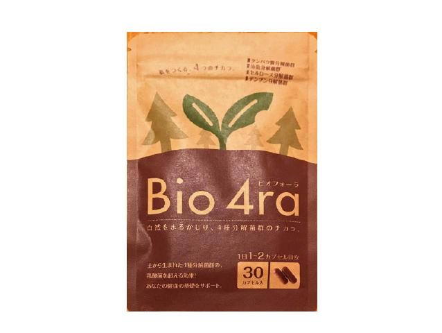 「Bio4ra (ビオフォーラ) カプセル」 ~土から生まれた4種分解菌群の土壌菌サプリメント~