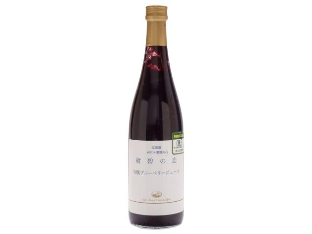 有機ブルーベリージュース 「紺碧の恋」 ~北海道産有機ブルーベリーを100%使用したジュース~