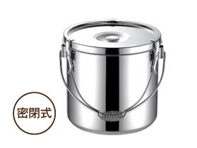 灰処理缶 (直径30cm 容量20L)