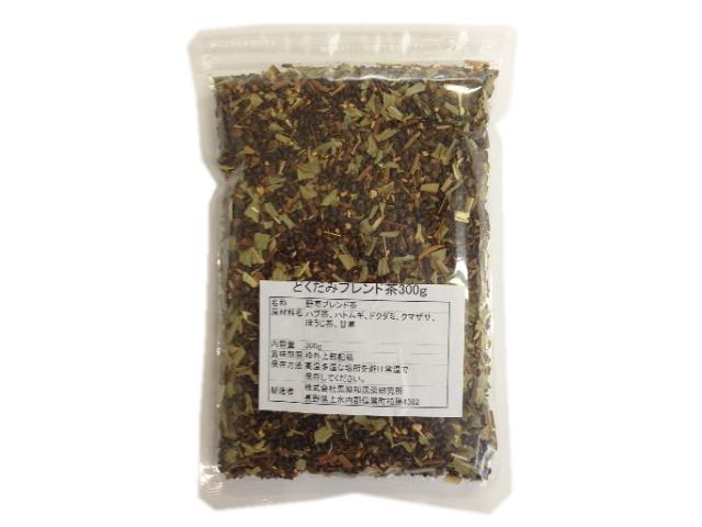 Cafe de Kampoh (カフェ・ド・漢方) 「どくだみブレンド茶 業務用 (300g)」 ~生体エネルギー活用商品~