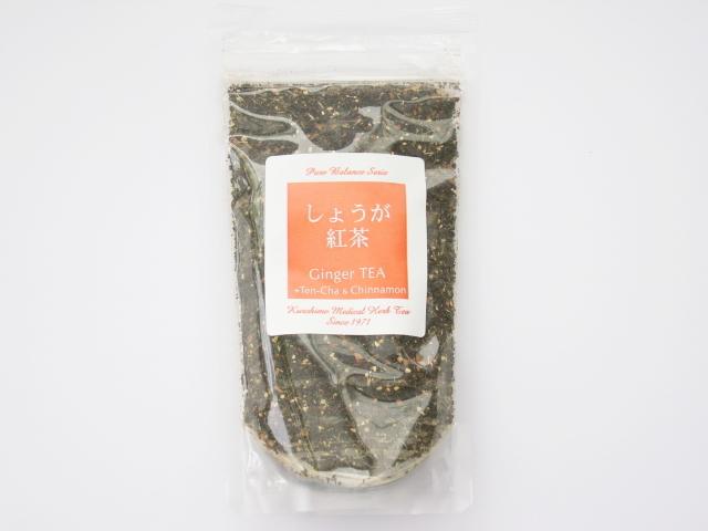 Cafe de Kampoh (カフェ・ド・漢方) 「しょうが紅茶 (100g)」 ~生体エネルギー活用商品~