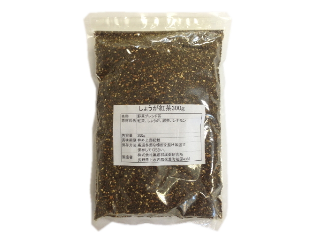 Cafe de Kampoh (カフェ・ド・漢方) 「しょうが紅茶 業務用 (300g)」 ~生体エネルギー活用商品~