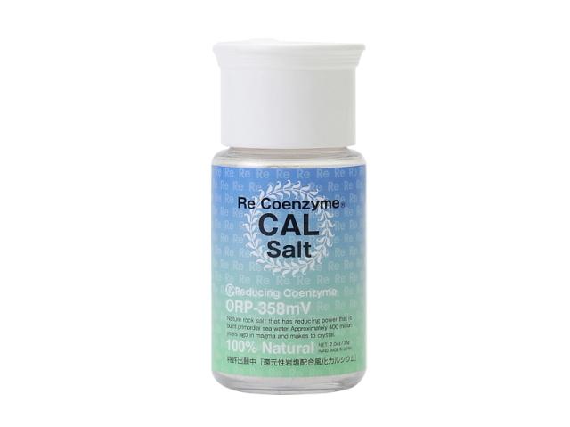 「リ・コエンザイム カルソルト (35g) 携帯ボトル 」 ~マグマで焼かれた還元力の強い岩塩~