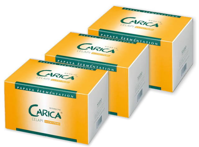 カリカセラピPS501 (3g×100包入り) 3個セット ~無添加パパイア発酵食品~