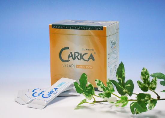 カリカセラピPS501 (3g×30包) ~無添加パパイア発酵食品~