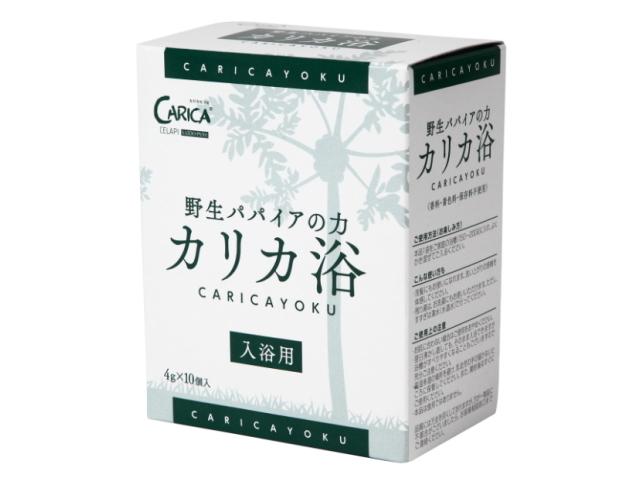 カリカ浴 (4g×10包) ~「カリカセラピ」から生まれた入浴剤~