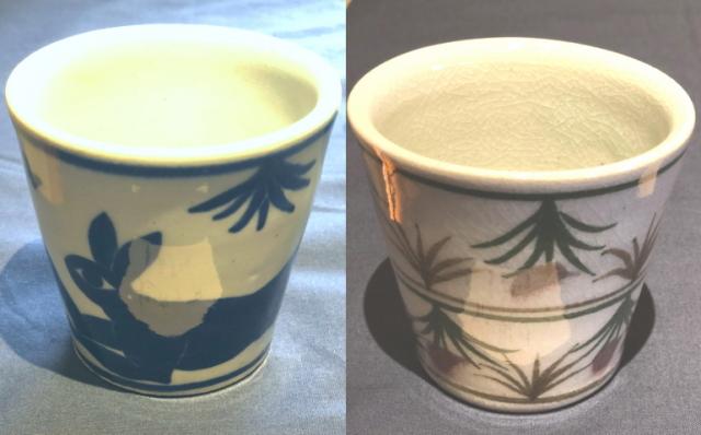 五山焼(いつつやまやき) 「フリーカップ」 ~信州の陶芸家 朝比奈克文氏 陶芸作品