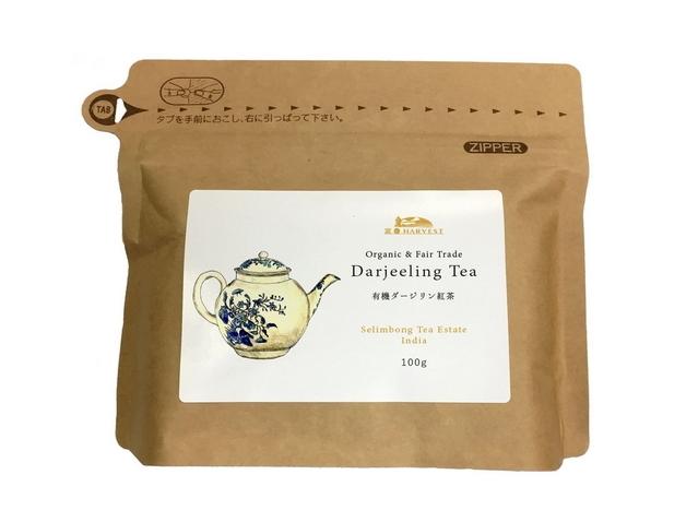 有機ダージリン紅茶 (100g)  ~エヌ・ハーベストの有機紅茶~