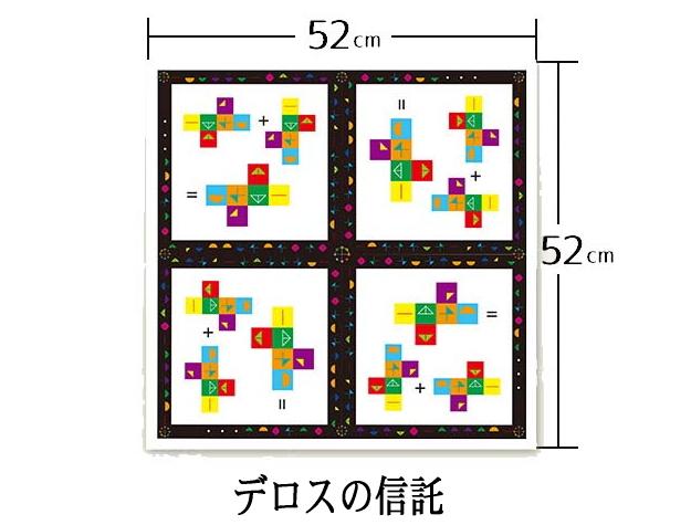 「カタカムナ ハンカチ」 ~カタカムナシリーズ~