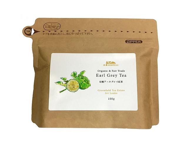 有機アールグレイ紅茶 (100g)  ~エヌ・ハーベストの有機紅茶~