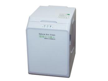 バイオ式家庭用電動生ゴミ処理機 「環境エコ美人」 (室内設置型) ~バイオの力で高い処理能力(1,000g~1,500g/日)を実現!~
