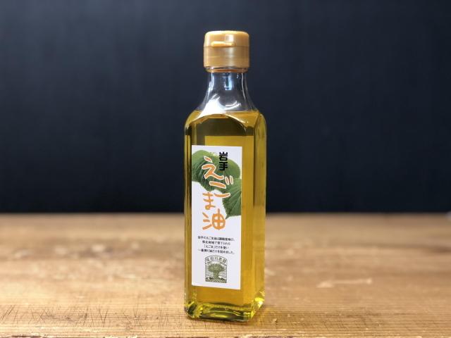 「岩手 えごま油 (170ml)」 ~低温圧搾一番生搾りのえごま油~