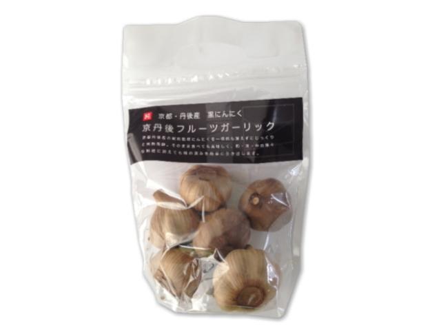 京丹後フルーツガーリック (玉200g) ~生体エネルギー活用商品~