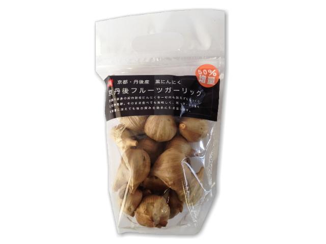 京丹後フルーツガーリック お徳用 (小玉300g) ~生体エネルギー活用商品~