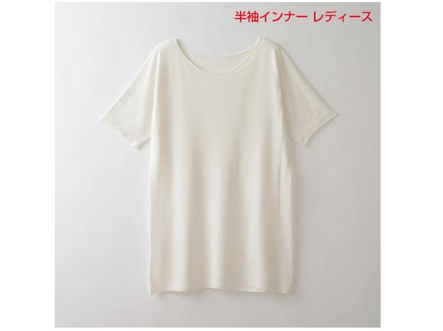 空飛ぶ竹ガーゼ社 「ガーゼインナー」 ~TAKEFUのピュアな想い・やさしさを~